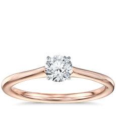 1/2 Carat Preset Petite Solitaire Engagement Ring in 14k Rose Gold