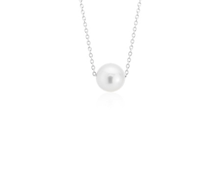 Akoya Pearl Floating Pendant in 18k White Gold (7.5mm)