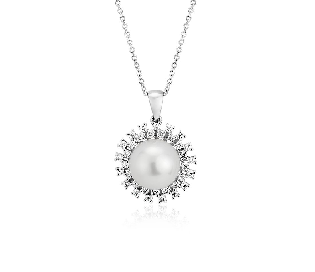 South Sea Cultured Pearl Pendant with Scattered Diamond Halo in 18k White Gold (9.5-10mm)