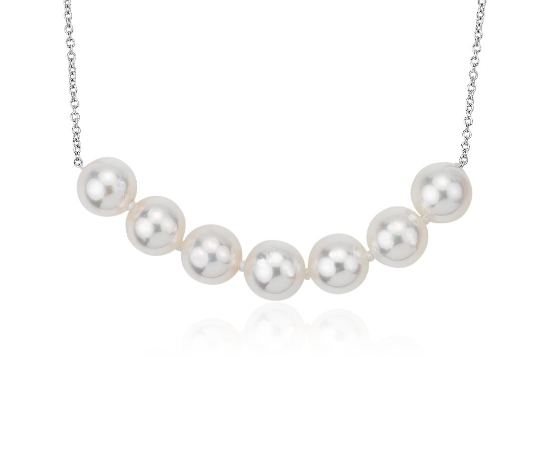 Akoya Cultured Pearl Smile Necklace in 14k White Gold (6.5-7mm)