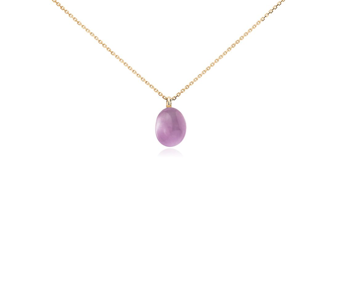 Amethyst Pendant in 14k Yellow Gold