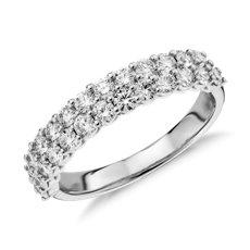 Aria Double Row Diamond Ring in 18k White Gold (1.15 ct. tw.)