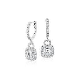 Pendants d'oreilles Halo de diamants taille Asscher en or blanc 18carats (1,50carats, poids total)