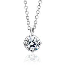 Astor Diamond Solitaire Pendant in Platinum (1 1/2 ct. tw.) - H / SI2