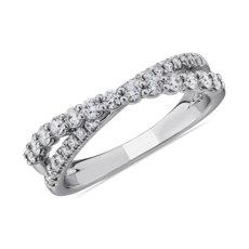 NOUVEAU Alliance diamant avec motif entrecroisé asymétrique en or blanc 14carats - I/SI2 (0,45carat, poids total)