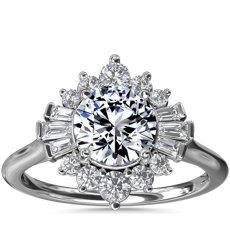NEW Baguette and Round Ballerina 光環鑽石訂婚戒指 in 鉑金