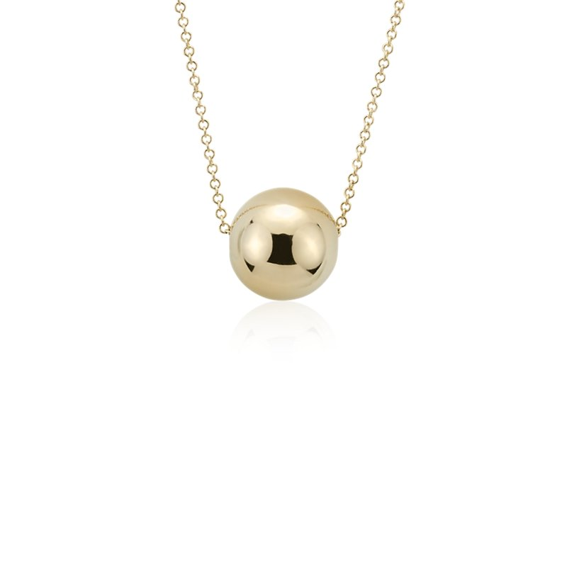Ball Pendant in 14k Yellow Gold (8mm)