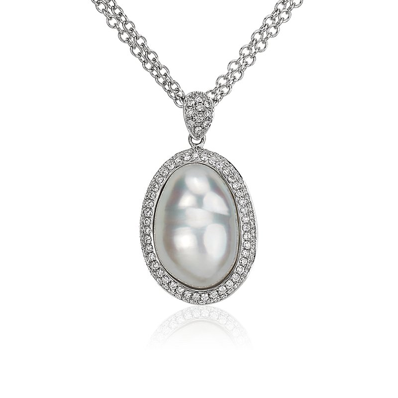 Baroque Pearl and Diamond Halo Pendant in 18k White Gold (11-12mm