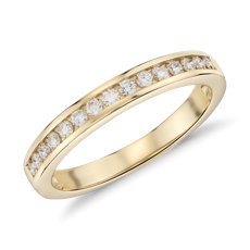 Channel Set Diamond Ring in 18k Yellow Gold (0.24 ct. tw.)