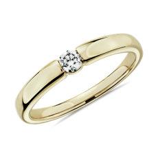 NOUVEAU Alliance avec diamant unique serti barrette en or jaune 14carats - I/SI2 (0,09carat, poids total)