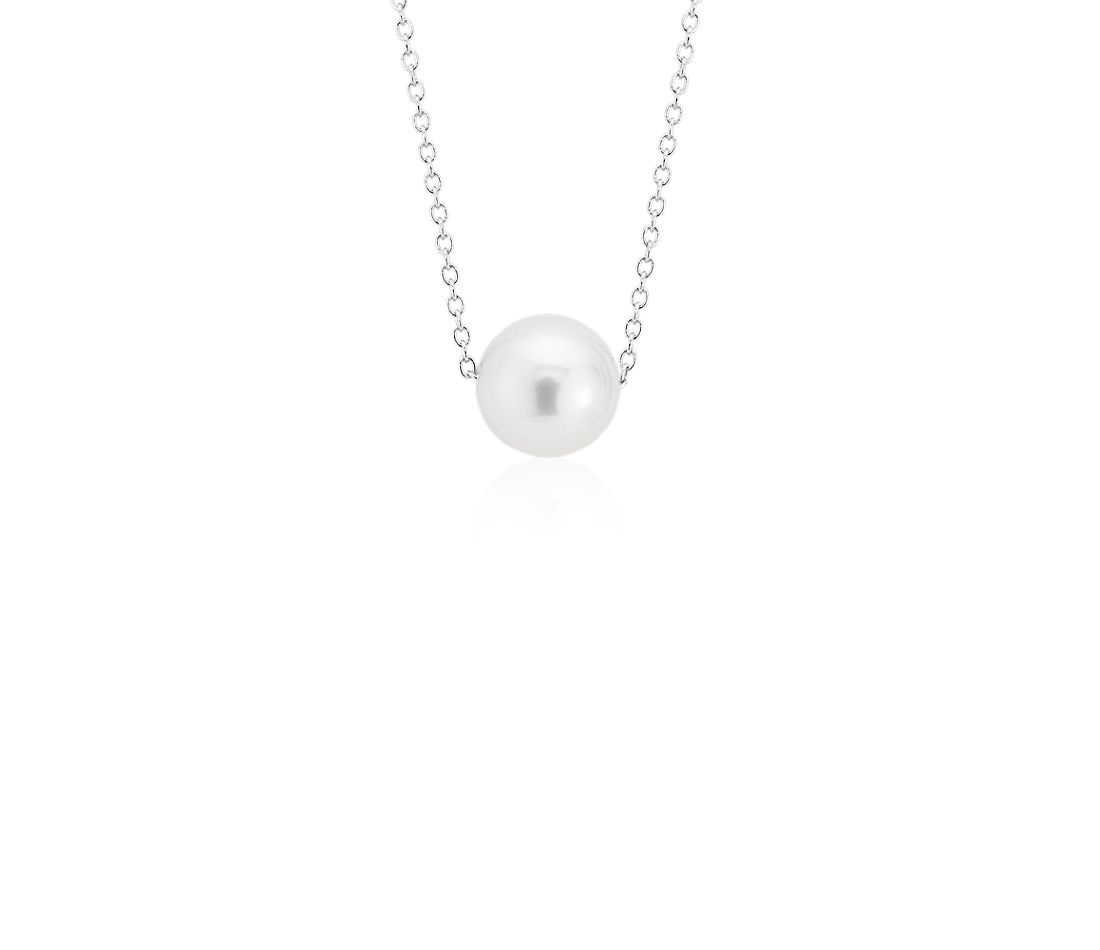Classic Akoya Cultured Pearl Floating Pendant in 14k White Gold (7.5mm)