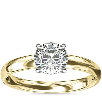 18k 黃金經典內圈卜身設計訂婚戒指(2.5毫米)