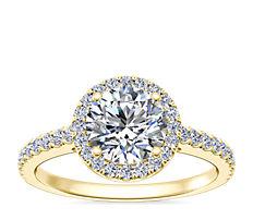 14k 金经典光环钻石订婚戒指(1/4 克拉总重量)