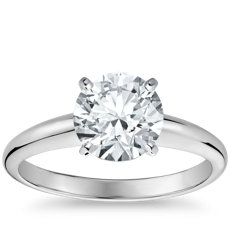 Classic Simple Solitaire Engagement Ring in 14k White Gold