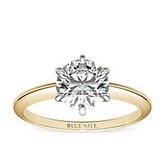 18k 金经典六爪单石订婚戒指
