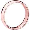 Classic Wedding Ring in 14k Rose Gold (5mm)