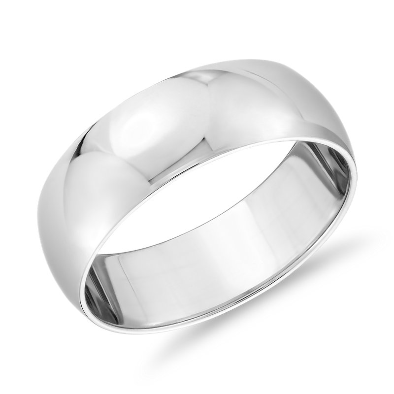 Classic Wedding Ring in 14k White Gold (7mm)