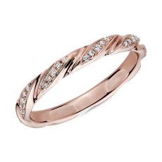 14k 玫瑰金涡状钻石女士戒指<br>(1/8 克拉总重量)