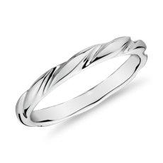 Swirl Female Ring in 14k White Gold (1.5mm)