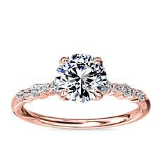 Crescendo Petite Diamond Engagement Ring in 14k Rose Gold (1/6 ct. tw.)
