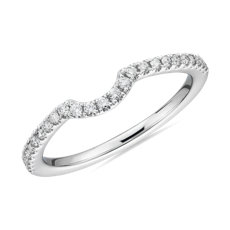 Curved Pavé Diamond Wedding Ring in 14k White Gold (1/6 ct. tw.)