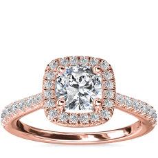 Cushion Diamond Bridge Halo Diamond Engagement Ring in 14k Rose Gold (1/3 ct. tw.)