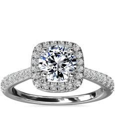 Cushion-Shaped Diamond Bridge Halo Diamond Engagement Ring in Platinum (1/3 ct. tw.)
