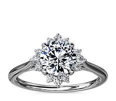 NEW Delicate Ballerina Halo Diamond Engagement Ring in 14k White Gold