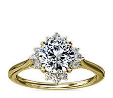 新款 14k 金精美芭蕾舞式光环钻石订婚戒指
