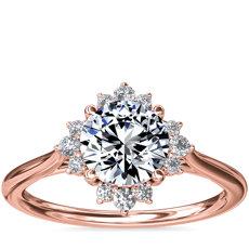新款 18k 玫瑰金精美芭蕾舞式光环钻石订婚戒指