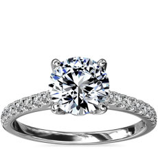 Diamond Basket and Pave Diamond Engagement Ring in 14k White Gold (1/3 ct. tw.)