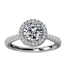 NEW Diamond Bridge Halo Diamond Engagement Ring in 14k White Gold (1/3 ct. tw.)