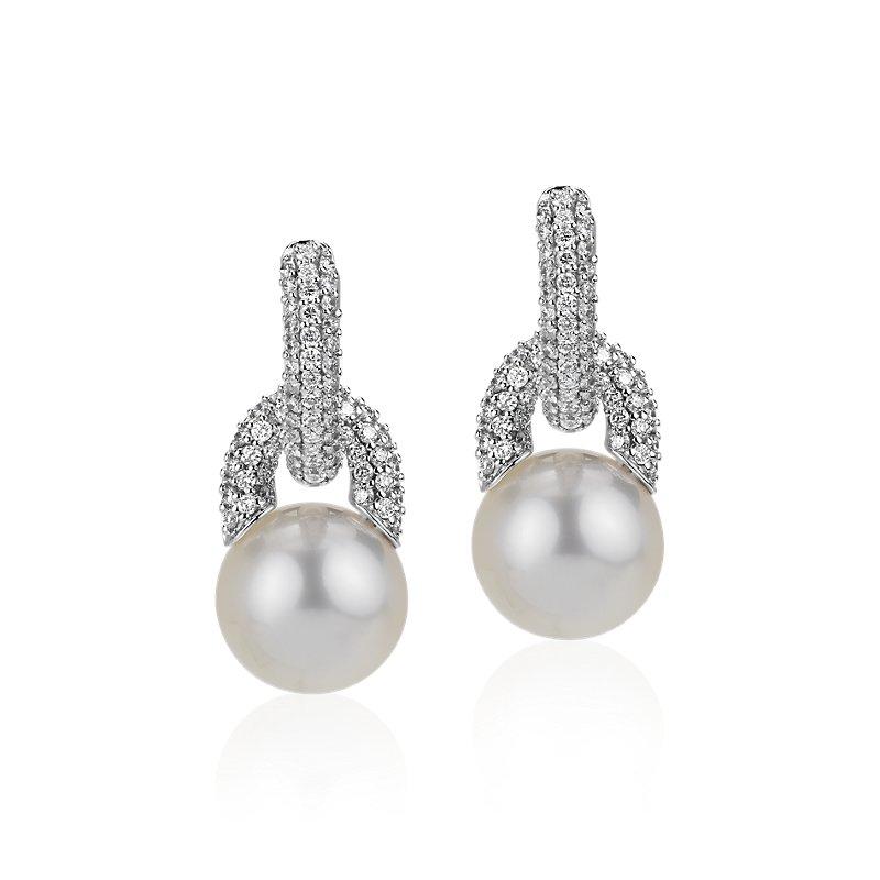 Diamond Door Knocker Earrings with South Sea Cultured Pearls in 1