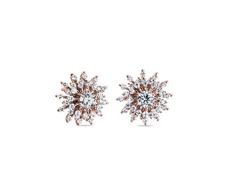 Puces d'oreilles diamant Sunburst en or rose 14carats (1carat, poids total)