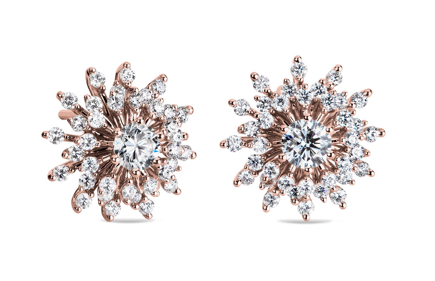 Aretes de diamantes en forma de contorno de rayos de sol en oro rosado de 14k (1 qt. total)