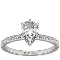Petite Pavé Diamond Engagement Ring in 18k White Gold (0.24 ct. tw.)