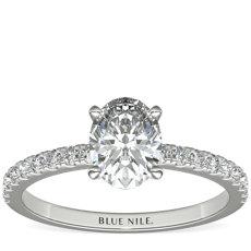 Bague de fiançailles en diamants sertis pavé de petite taille en platine (0,24carat, poids total)