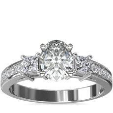 14k 白金三重公主方形密釘鑽石訂婚戒指(1/3 克拉總重量)