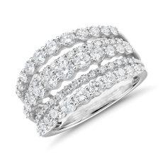 Diamond Graduated Row Fashion Ring in 14k White Gold (2 ct. tw.)
