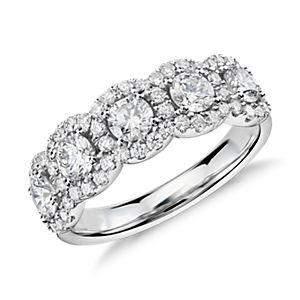 Bague en diamant halo à cinq pierres en or blanc 18carats
