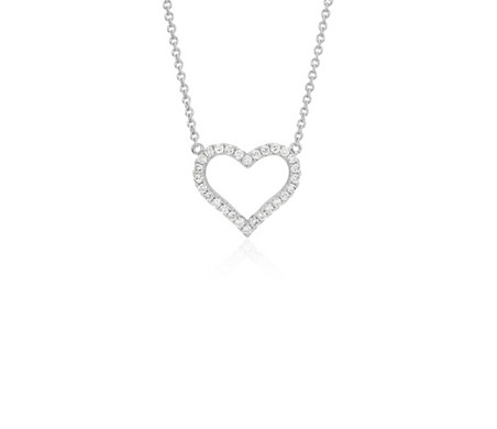 Diamond heart pendant in 14k white gold 15 ct tw blue nile diamond heart pendant in 14k white gold 15 ct tw aloadofball