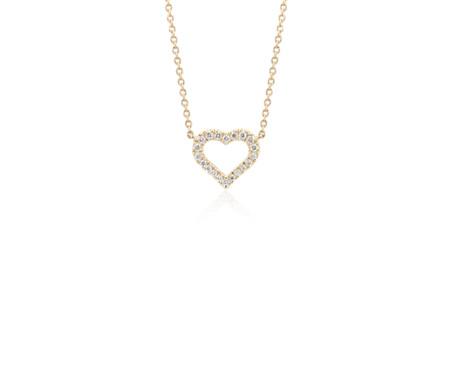 Mini pendentif cœur diamant en or jaune 14carats