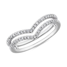 NEW Double Chevron Ring in 14k White Gold (1/6 ct. tw.)