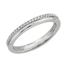 NEW Double Row Polished & Pavé Diamond Wedding Ring in 14k White Gold (1/5 ct. tw.)