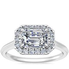 新款 14k 白金 East West Halo Engagement Ring