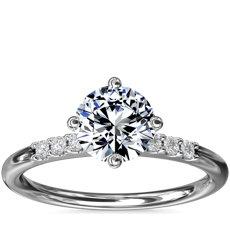 鉑金橫向小巧鑽石訂婚戒指(1/10 克拉總重量)