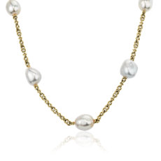 Floating Baroque Pearl Necklace in 18k Yellow Gold (11-14mm)