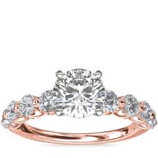 NOUVEAU Bague de fiançailles diamant flottant en or rose 14carats (0,875carats, poids total)