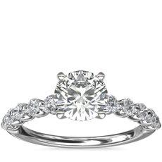 新款 14k 白金懸浮鑽石訂婚戒指 (3/8 克拉總重量)