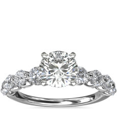 NEW Floating Diamond Engagement Ring in 14k White Gold (7/8 ct.tw.)